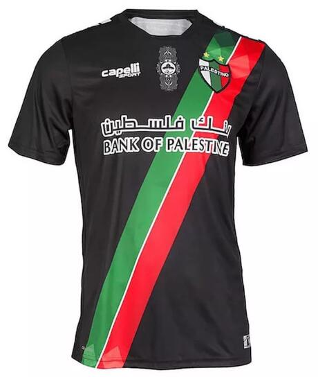 Club Deportivo Palestino Soccer Jerseys 2021-22 Away Football Shirts